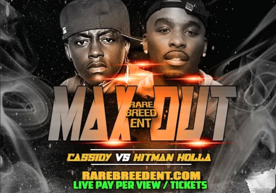 RBE Max Out